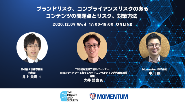 tmi_momentum_640x360_03