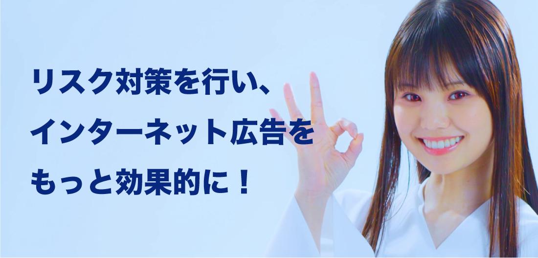 【お知らせ】宣伝会議7月号にMomentumのインタビューが掲載されました!